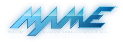 MAME .221 ROMS DVD Set